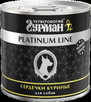 Четвероногий Гурман Platinum консервы для собак Сердечки куриные в желе