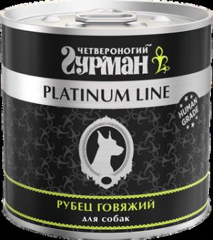 Четвероногий Гурман Platinum консервы для собак Рубец говяжий в желе