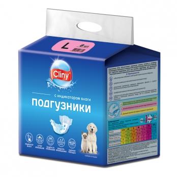 Cliny Подгузники для собак и кошек L 8-16кг 1шт