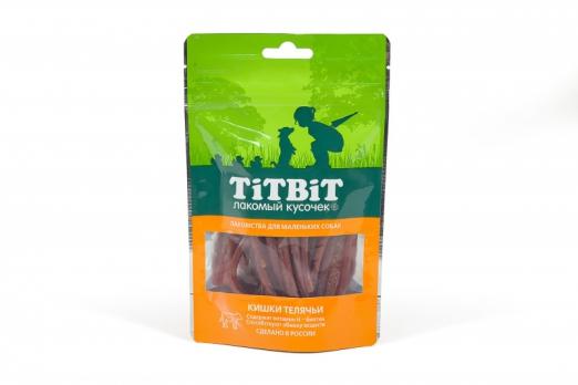 TiTBiT Кишки телячьи для маленьких собак
