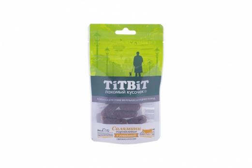 TiTBiT Колбаски сыровяленые Salamini с говядиной