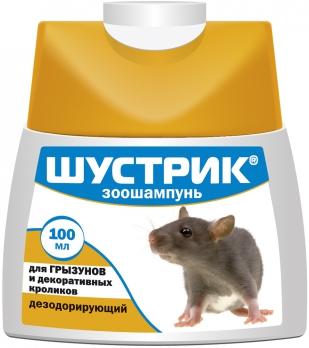 Агроветзащита Шустрик шампунь для грызунов дезодорирующий 0,1