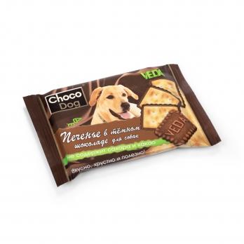 Веда Choco Dog Печенье в темном шоколаде для собак