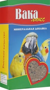 Вака Люкс минеральная добавка для всех видов попугаев 600г