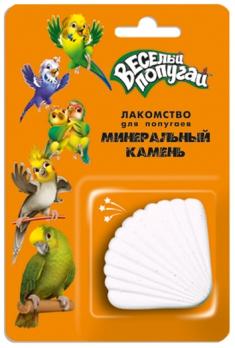 Веселый попугай Минеральный камень д/птиц