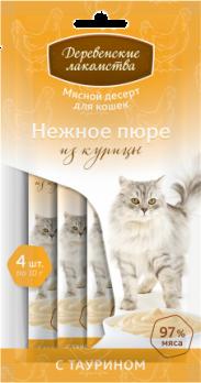 Деревенские лакомства для кошек Нежное пюре из курицы 4шт*10г