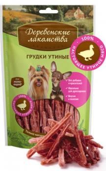 Деревенские лакомства для собак мини-пород Грудки утиные 55г