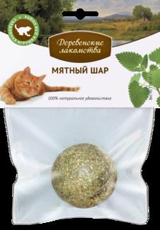 Деревенские лакомства Игрушка для кошек Мятный шар