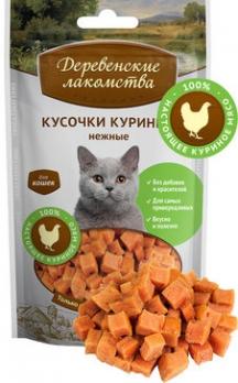 Деревенские лакомства для кошек Кусочки куриные нежные 45г