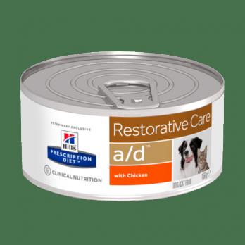 Hill's a/d корм для кошек и собак, при восстановлении, 156 г