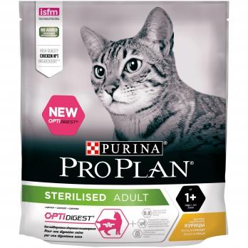 Pro Plan Sterilised для стерилизованных кошек и кастрированных котов с чувствит.пищевар. с курицей