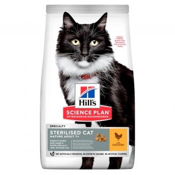 Hill's Mature Adult 7+ Sterilised Cat сухой корм для д/стерил. Пожилых кошек 7+, курица