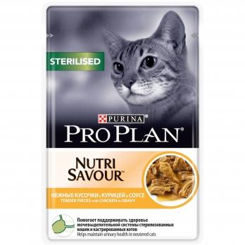 Pro Plan Sterilised консервы для стерилиз. кошек и кастрир. котов с курицей в соусе 85 г