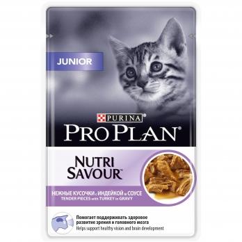 Pro Plan Junior консервы для котят в возрасте от 6 недель до 1 года с индейкой в соусе 85 г