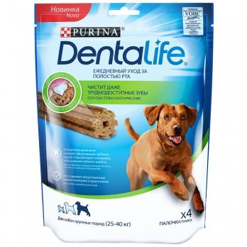 Purina DentaLife для собак крупных пород 142 г