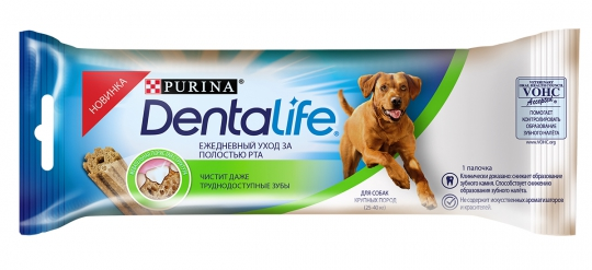 Purina DentaLife для собак крупных пород 36 г