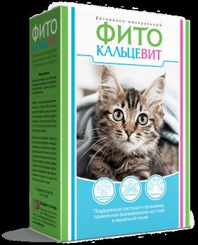 Фитокальцевит д/кошек 250г