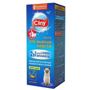 Экопром Cliny K115 Паста для вывода шерсти Сыр 30мл