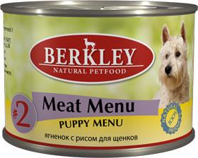 Berkley консервы для щенков №2 Ягненок с рисом 200г