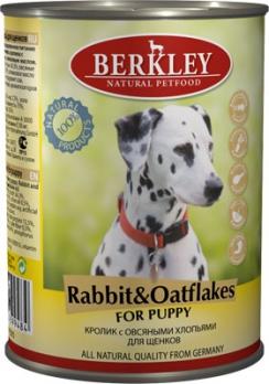 Berkley консервы для щенков №1 Кролик с овсянными хлопьями 400г