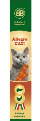 Allegro Cat колбаски для кошек, курица и печень 5 г