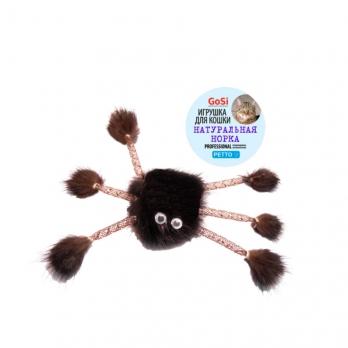 GoSi игрушка для кошек, паук из норки