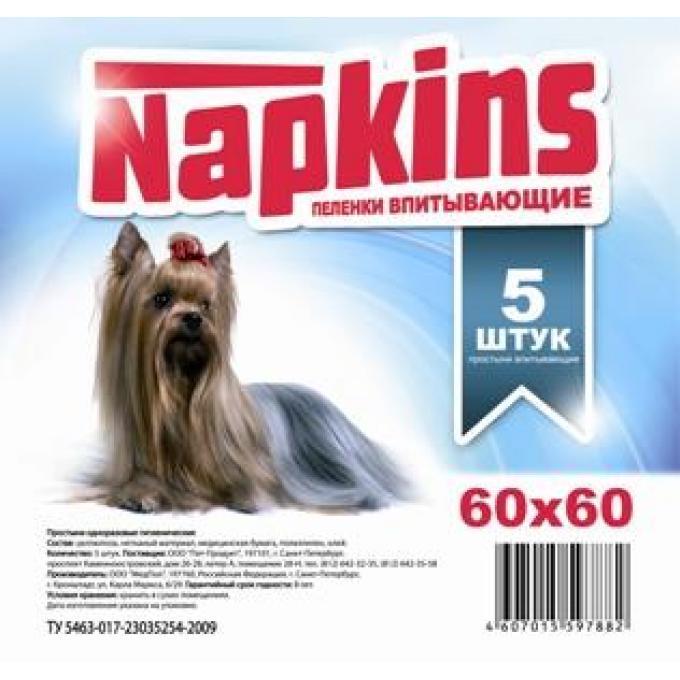 Napkins пеленки для собак (целлюлоза) 60*60, 5 шт