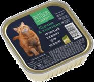 Четвероногий Гурман Petibon Smart консервы для кошек паштет Курица и телятина 100г