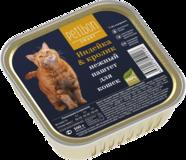 Четвероногий Гурман Petibon Smart консервы для кошек паштет Индейка и кролик 100г