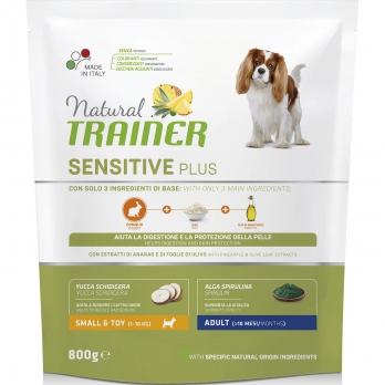 Trainer Natural Sensitive Plus Adult Mini сух.д/собак мелких пород Кролик