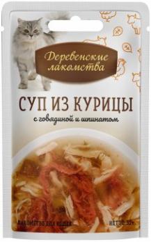 Деревенские лакомства лакомство для кошек Суп из курицы с говядиной и шпинатом 35г