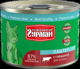 Четвероногий Гурман консервы для кошек паштет с Говядиной 190г