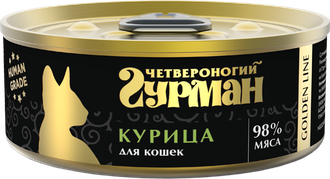 Четвероногий Гурман Golden консервы для кошек Курица 100г