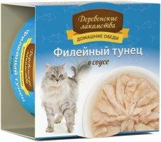 Деревенские лакомства консервы для кошек Филейный тунец в соусе 80г