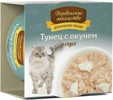 Деревенские лакомства консервы для кошек Тунец с окунем в соусе 80г