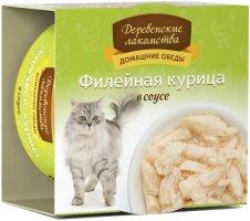 Деревенские лакомства консервы для кошек Филейная курица в соусе 80г
