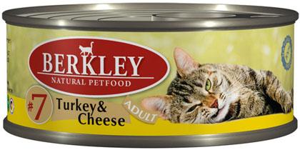 Berkley консервы для кошек №7 Индейка с сыром 100г