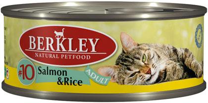 Berkley консервы для кошек №10 Лосось с рисом 100г