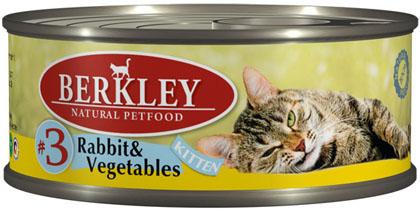 Berkley консервы для котят №3 Кролик с овощами 100г