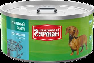 Четвероногий Гурман консервы для собак Готовый обед Потрошки с рисом 325г