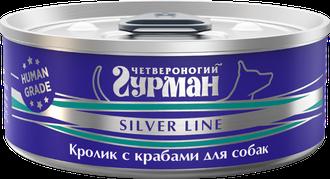 Четвероногий Гурман Silver консервы для собак Кролик с крабами в желе 100г