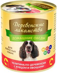 Деревенские лакомства консервы для собак Домашние обеды Телятина по-деревенски с рубцом и овощами 240г