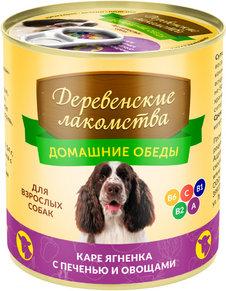 Деревенские лакомства консервы для собак Домашние обеды Каре ягненка с печенью и овощами 240г