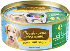 Деревенские лакомства консервы для щенков Домашние обеды Филе индейки с желудочками и отрубями 100г