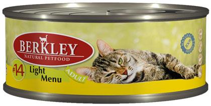 Berkley консервы для кошек №14 Телятина с кроликом Легкая формула 100г