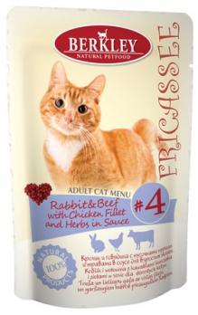 Berkley пауч для кошек №4 Фрикасе Кролик и говядина с кусочками курицы и травами в соусе 85г