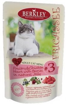 Berkley пауч для кошек №3 Фрикасе Птица с куриными сердечками и ягодами в желе 100г