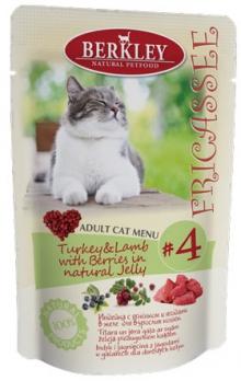 Berkley пауч для кошек №4 Фрикасе Индейка с ягненком и ягодами в желе 100г