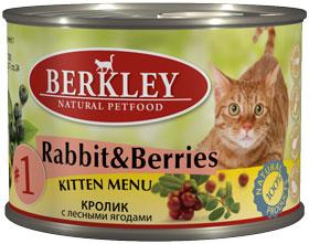 Berkley консервы для котят №1 Кролик с лесными ягодами 200г