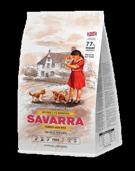 Savarra Kitten Turkey with Rice сухой корм для котят Индейка/рис